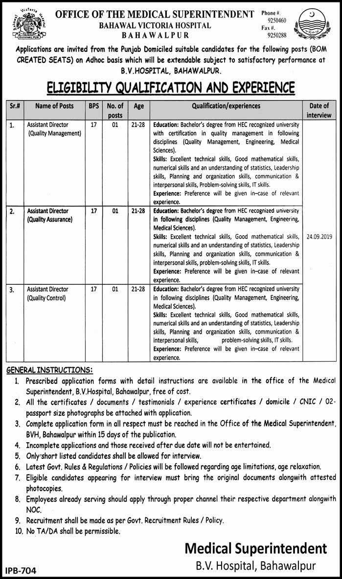 Jobs In Bahawal Victoria Hospital Aug 2019