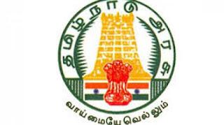 Tamilnadu Govt Hospital Recruitment 2021