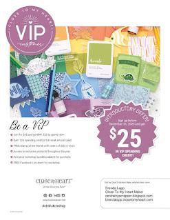 Close To My Heart VIP Program Flyer