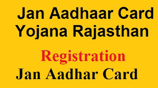 Jan Aadhar Card