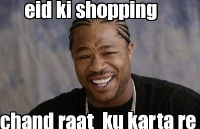 Funny Chand Raat - FunFuz