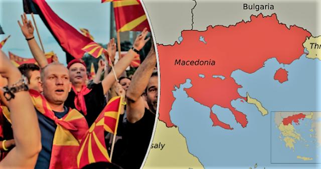 Η Συμφωνία των Πρεσπών σημαίνει δημιουργία εθνικής μειονότητας στην Ελλάδα