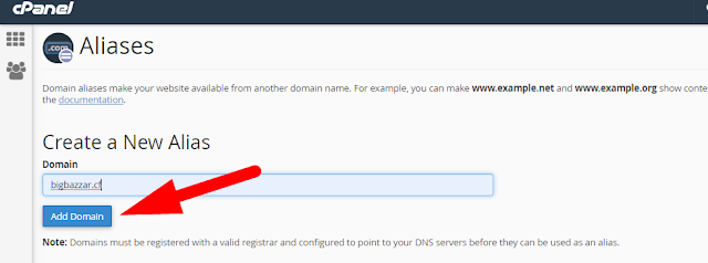 How to create Alias in cPanel