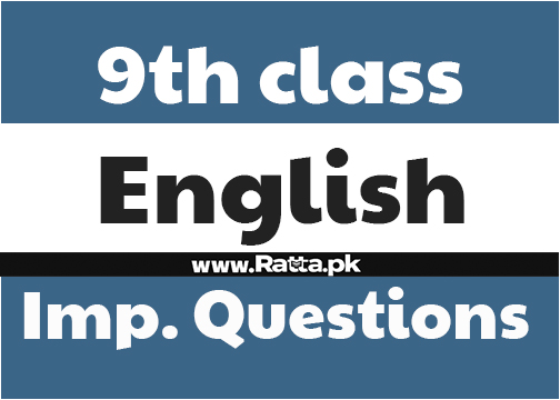 9th class English Important Questions Guess