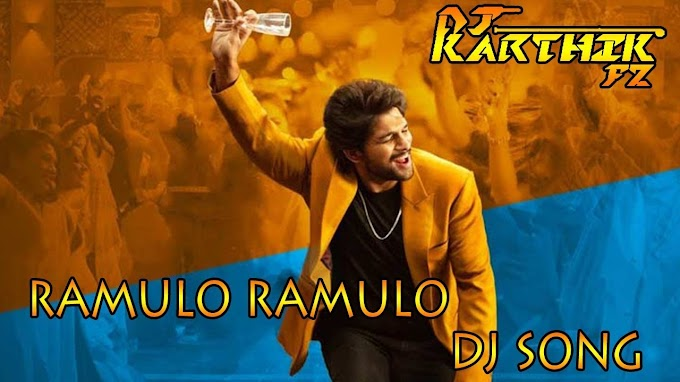 Ramulo Ramula Dj Song Telugu 2019 Dj Karthik Rasoolpura(www.newdjsworld.in)