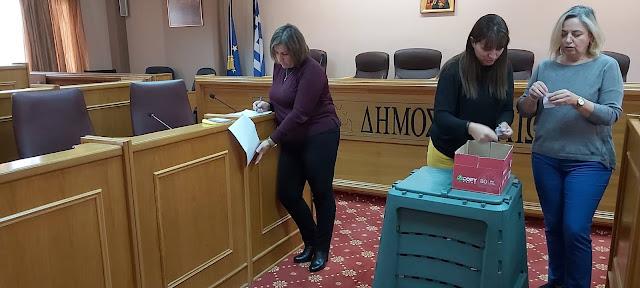 Κληρώθηκαν σε 170 πολίτες κάδοι κομποστοποίησης από το Δήμο Αρταίων.