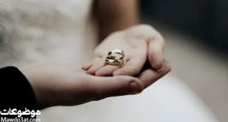 شروط الزواج العرفي للمطلقة