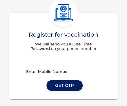कोविड लस नोंदनी येथे करा | Covid Vaccine Registration Maharashtra