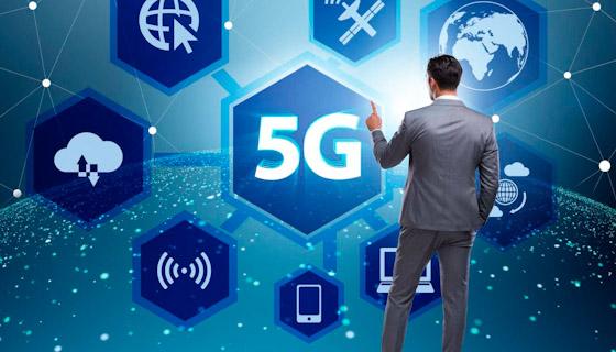 ما هي تقنية 5G على أي حال؟