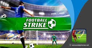 تحميل لعبة Football Strike كل شئ لانهائي اخر إصدار للأندرويد و الايفون
