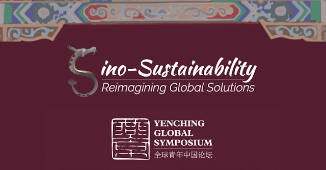 Yenching Global Symposium 2020 for Young Professionals and Graduate Students [Fully Funded]