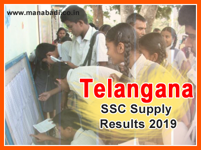 Telangana 10th Class Supply Results 2019