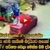 මහනුවර වෙඩි තැබීමේ සිද්ධියට අයෙක් අල්ලයි - සිද්ධියත් CCTV පටිගත වෙලා මෙන්න එම දර්ශන (VIDEO)