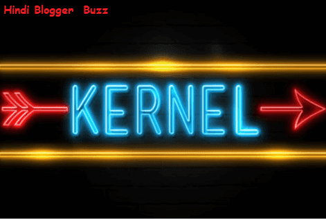 What is Kernel in Hindi