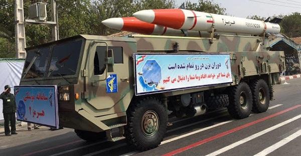 Hormuz anti ship ballistic missile Hormoz