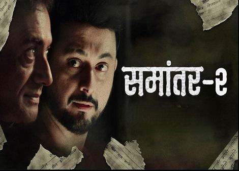 Download Samantar (2021) Season 02 Hindi 720p + 1080p WEB-DL x264