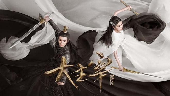 Xem phim đại chúa tể Trung Quốc 2019
