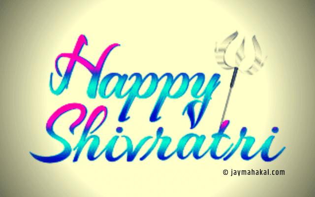 maha shivratri wishes hd images download