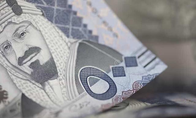 Linking the Saudi Riyal exchange rate to US Dollar a strategic Choice - SAMA