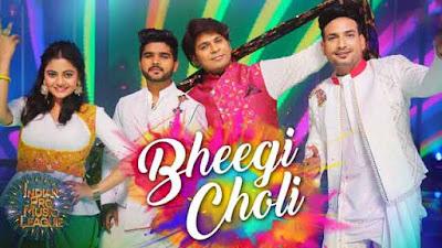 भीगी चोली | Bheegi Choli Song With Lyrics In English