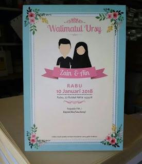 model undangan pernikahan islami