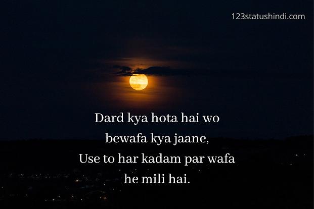 Bewafa Status For Whatsapp, Facebook in Hindi