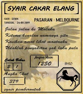 SYAIR  MELBOURNE  26-08-2019
