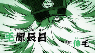 Hellominju.com: 僕のヒーローアカデミア (ヒロアカ)アニメ | 毛原長昌 | Mōra Nagamasa | My Hero Academia | Hello Anime !