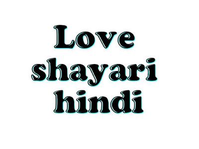 Love Shayari Collection