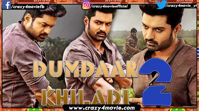 Dumdaar Khiladi 2 Hindi Dubbed Movie