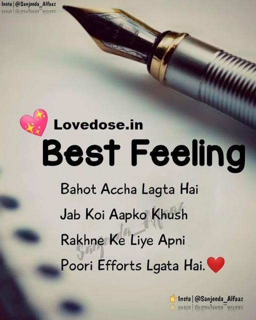 love feelings status