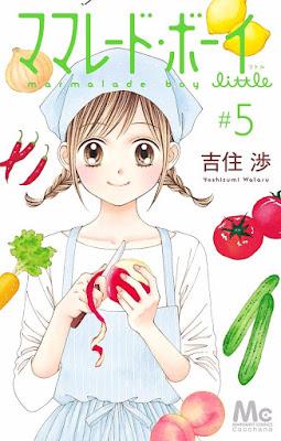 [Manga] ママレード・ボーイ little 第01-05巻 [Marmalade Boy Little Vol 01-05] RAW ZIP RAR DOWNLOAD