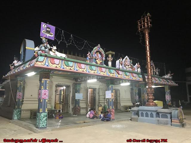 C.N.Palayam Shiva Temple