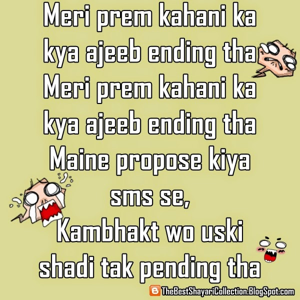 best funny rose day shayari whatsapp dp status fb post wallpapers.jpg