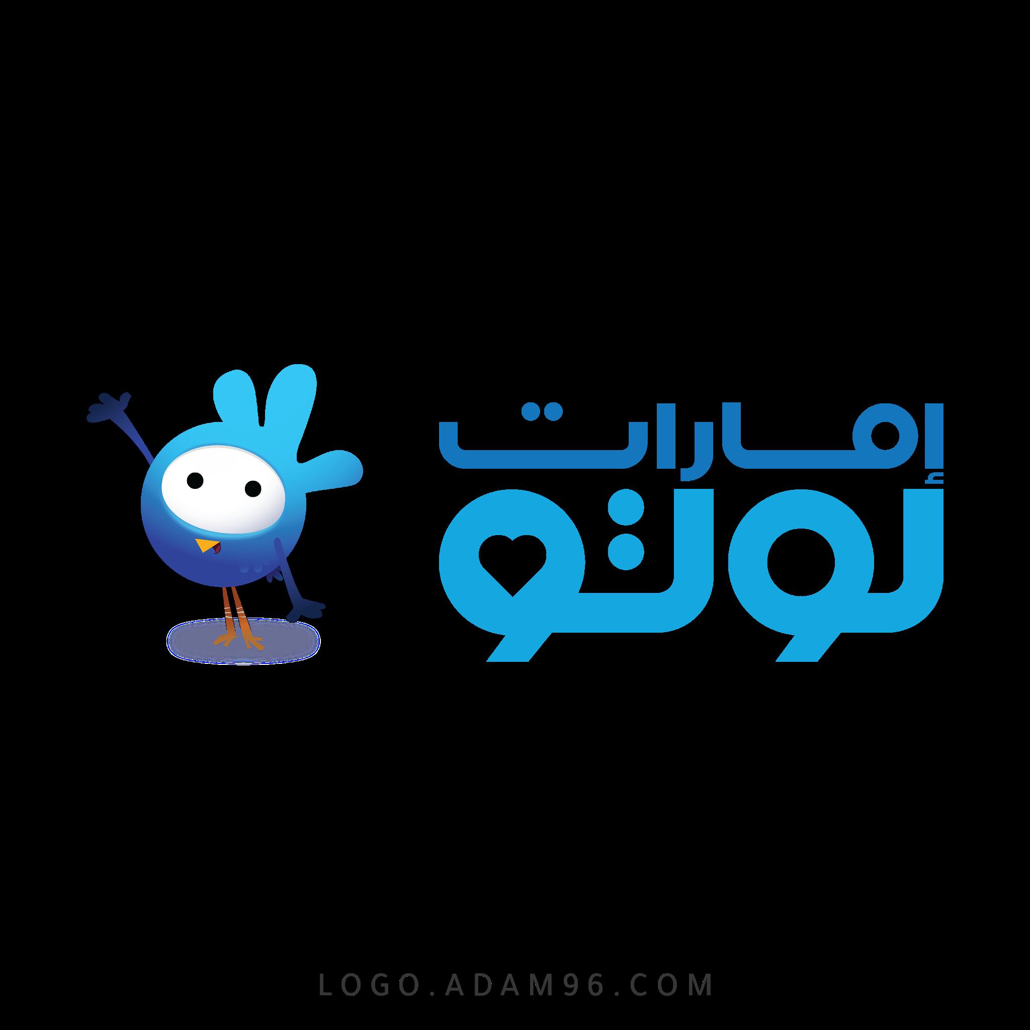 تحميل شعار امارات لوتو لوجو شفاف بصيغة عالية Logo Emirates Lotto PNG