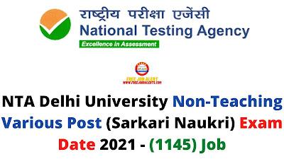 Sarkari Exam: NTA Delhi University Non Teaching Various Post (Sarkari Naukri) Exam Date 2021 - (1145) Job