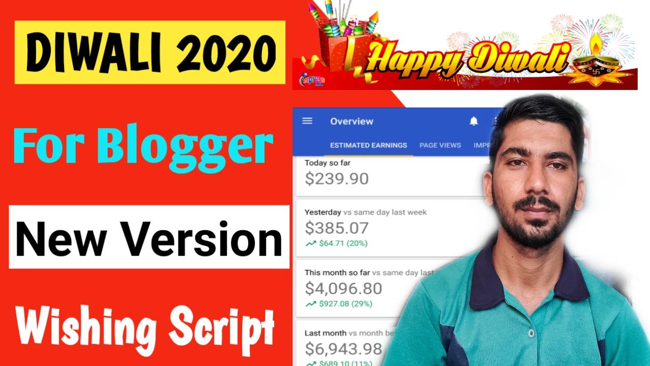 Diwali Wishing Script 2020
