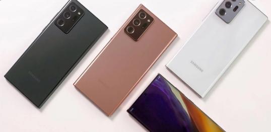 Galaxy Note 20 Ultra Menimbulkan Beberapa Pertanyaan