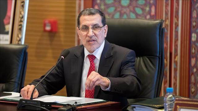 الحكومة المغربية تصادق اليوم على قانون الكمامة أو الغرامة 300 درهم