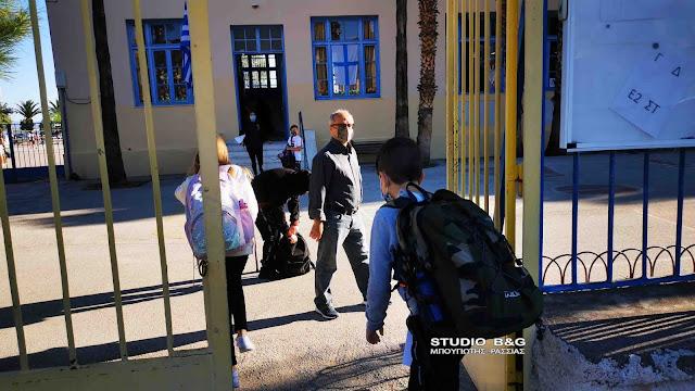 Επιστροφή στα θρανία για τους μαθητές της Αργολίδας