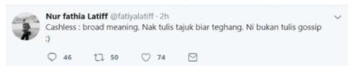 Fathia Latiff Bodoh Bimbo