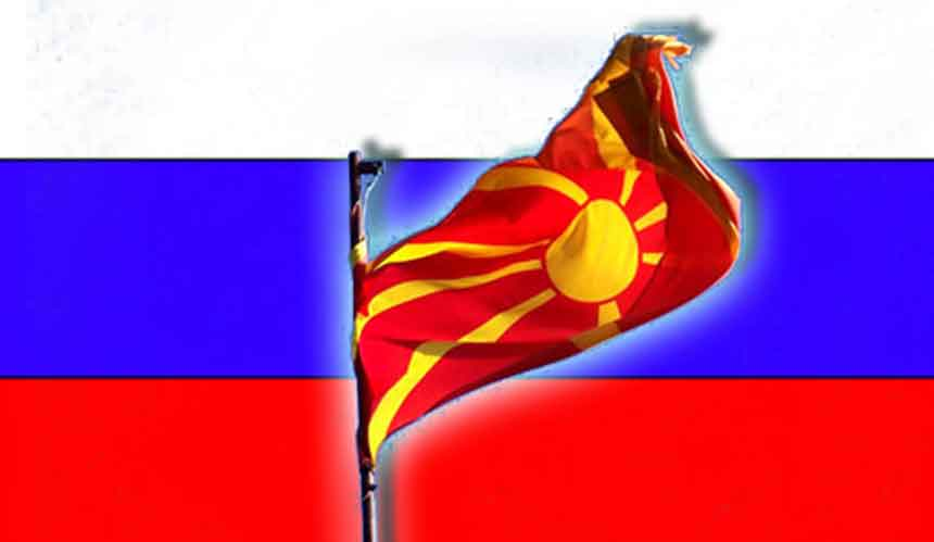 Macedonia extended visa-free stay privilege for Russians