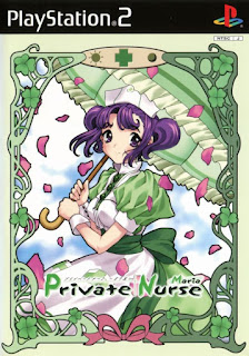 Private Nurse Maria PS2 ISO (NTSC-J) (MG-MF)
