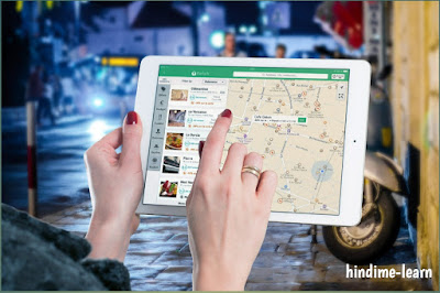 What is tablet in hindi