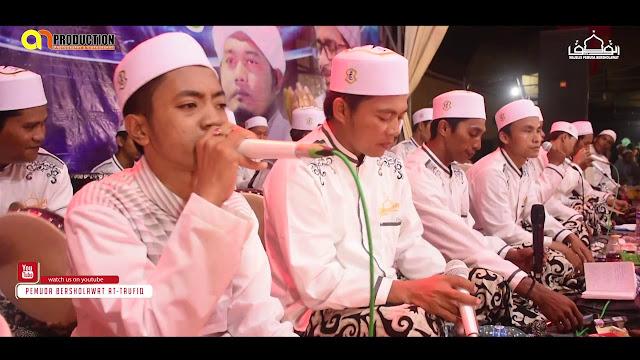 Lirik Adhfaita Versi Majelis Pemuda Bersholawat At Taufiq