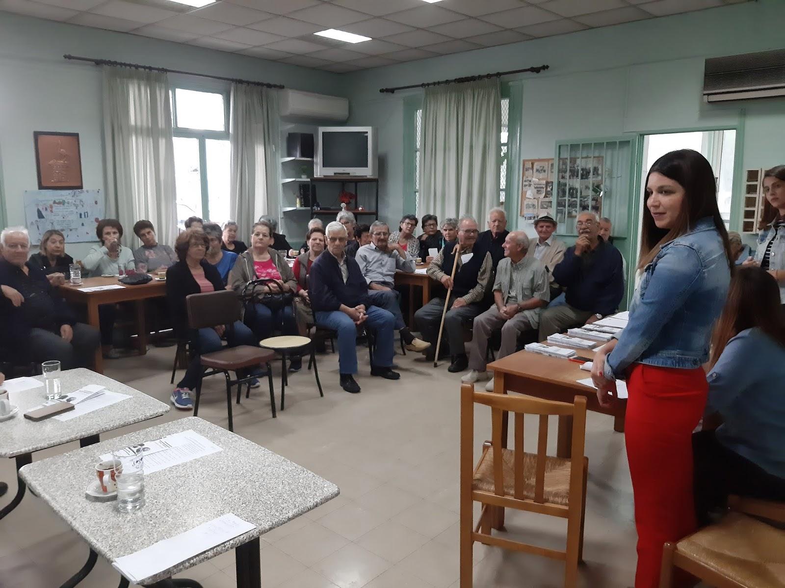 Ενημερωτική δράση - «Άνοια-Alzheimer: Ενημερώνω και Υποστηρίζω» στο ΚΑΠΗ της Γιάννουλης