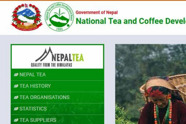 National Tea and Coffee Development Board Vacancy 2021