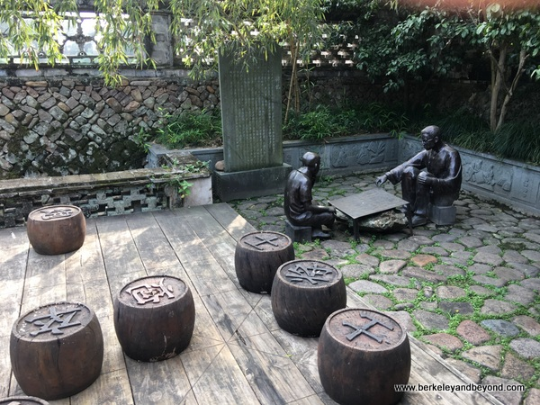 Chess Museum in Cangpo Ancient Village in Yantou Town in Zhejiang Province, Wenzhou, China
