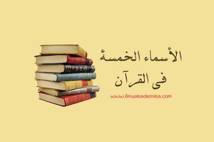 Contoh Asmaul Khamsah dalam Al-Qur'an