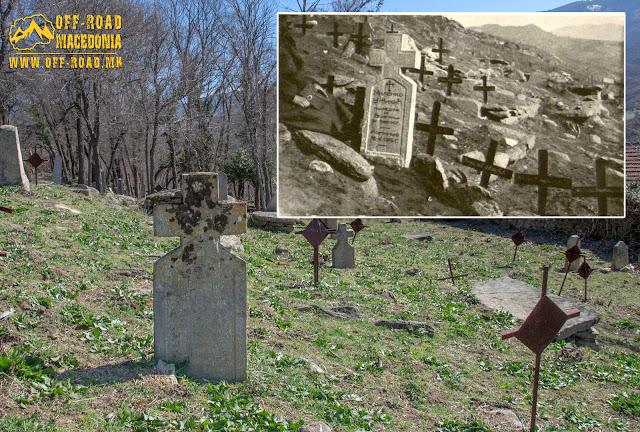 Serbian Military Cemetery in Skochvir village